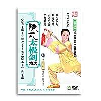 吴阿敏-陈式太极剑精选 DVD/健身教学光盘