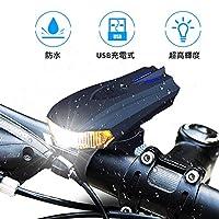 BRDSTRY 自行车灯 LED前灯 手电筒 IPX6 防水 1200mAh 高亮度 超轻 5档调光 自动亮度可调节 防震防灾 猫眼 光线振动传感器