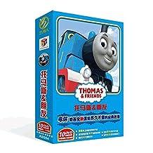 {正版}新版3D 托马斯和朋友10DVD 托马斯DVD中英双语动画片光盘光碟片{鹤鸣景天音像店}