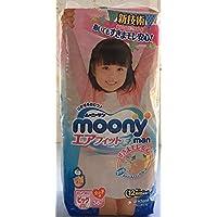 尤妮佳(Moony)成长裤 拉拉裤 加大号 XL38片女宝宝 (12kg以上)(官方进口)