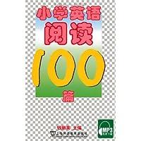 小学英语阅读100篇