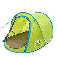Topsky 远行客 户外探险双人单层手抛帐篷家庭野营帐篷速开自动帐篷免搭建船帐小屋 60210