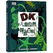DK儿童自然探索百科幼儿图书 早教书 故事书 儿童书籍 [英]杰米·安布罗斯 , 9787115494566