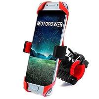 摩托车 USB 充电器 9b- Cell Phone Mount (Red)