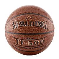 Spalding TF-500 复合皮革标准尺寸的篮球