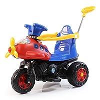 LEKANG儿童电动车摩托车三轮车带护栏婴儿玩具车可坐人手推童车宝宝-J135 (红)