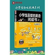 小学生喜爱的英语阅读书2(童话篇) (趣味英语系列)