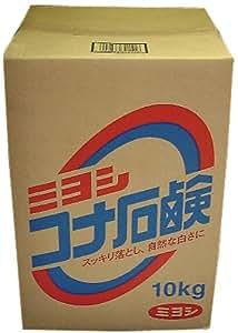 MIYOSHI 椰子皂粉 10kg