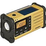 SANGEAN mmr–88/ ukw/mw Tuner 应急信号,内置锂电池黑色 / 黄色 )