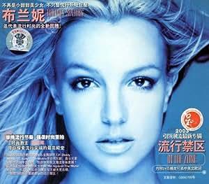 小甜甜布兰妮:流行禁区 In The Zone(CD)
