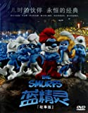 DVD蓝精灵(故事版)