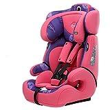 感恩 儿童安全座椅 汽车宝宝儿童安全坐椅 isofix硬接口 9月-12岁 枫林红(供应商直送)