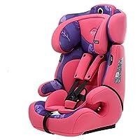 感恩 儿童安全座椅 汽车宝宝儿童安全坐椅 isofix硬接口 9月-12岁 枫林红(亚马逊自营商品, 由供应商配送)