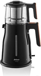 Arzum AR3060 Harman 电茶机 1650 塑料 黑色