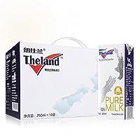 Theland 纽仕兰 3.8g高蛋白全脂牛奶 礼盒装 250ml*10(新西兰进口)