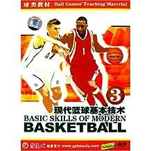 球类教材:现代篮球基本技术3