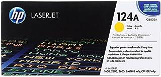 HP 惠普 Q6002A 黄色 LaserJet 硒鼓 124A(适用于LaserJet 1600 2600 2605系列 CM1015 CM1017)