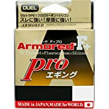 Duel ( 决斗 ) Armored ( 装甲 ) F + Pro 鱿鱼150m