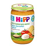 HiPP 喜宝 多彩马铃薯混合蔬果泥(8个月+)6罐装(6x220g)
