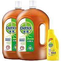 Dettol 滴露 消毒液 1.8L*2+超浓缩衣物除菌液柠檬180ml 与洗衣液,柔顺剂配合使用(亚马逊自营商品, 由供应商配送)