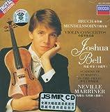 布鲁赫 门德尔松:小提琴协奏曲:约夏•贝尔(421 145-2)(CD)
