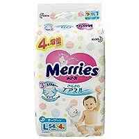 Merries 花王 纸尿裤增量装 大号尿不湿L58片 (日本进口) (适合9-14kg )(日本原装进口,三倍透气)