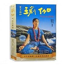 正版 蕙兰气功与冥想 书送1DVD光盘碟片 经典瑜伽教材书藉赠光盘