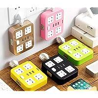 家用插座USB转换器多功能多孔充电插头一转二三插板宿舍创意插排 (插座转换器【金色】)