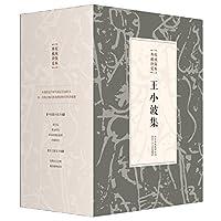 王小波集(套装共6册)