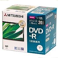 三菱化学媒体 一次录像用 3次 CPRM 120分钟 202004VHR12JP20D1-B  20枚パック(プラケース)