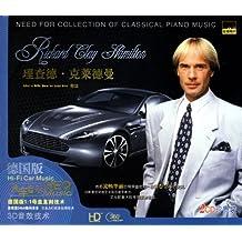 汽车音乐:理查德•克莱德曼(2HDCD)