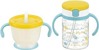 Aqulea 外出携带吸管马克杯套装 [対象] 6ヶ月 ~ 黄色