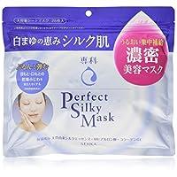 Shiseido 资生堂 专科 Perfect 丝滑面膜 美肤面膜 28枚