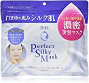 Shiseido 資生堂 Perfect 絲滑面膜 美膚面膜 28枚