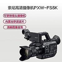 索尼PXW-FS5K/FS5M2K 摄像机 专业数码4K便携式摄录一体机 搭配FE18-105镜头 附送Aisying72mm保护镜头UV镜一个 (套餐版, FS5K)