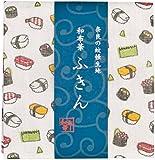 Plaredock 小豬 KAYA no Fukin 小姐 TYK-853