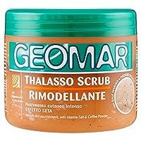 意大利全进口GEOMAR吉儿玛 咖啡果去角质身体磨砂海盐600g(进)