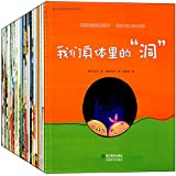 蒲公英科学绘本系列礼盒装(1-6辑)(套装共30册)(两种包装,随机发货)