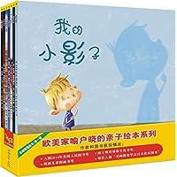 天星童书:全球精选绘本(第1辑)(套装共7册)