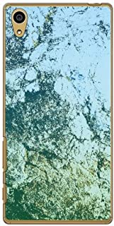 Coverfull 绿色质地 宝石 (透明) / for Xperia Z5 501SO/SoftBank SSOXZ5-PCNT-212-M722 SSOXZ5-PCNT-212-M722
