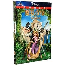 迪士尼动画电影 魔发奇缘 DVD碟片儿童光盘 中英双语