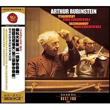 """柴科夫斯基""""第一钢琴协奏曲""""拉赫玛尼诺夫""""第二钢琴协奏曲""""(CD)"""