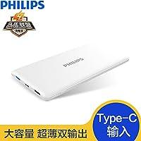 飞利浦 10000毫安 移动电源/充电宝 超薄小巧便携聚合物 双USB输出 双输入 DLP8712N 白色 苹果/华为/小米等 (10000MAh, DLP8712N Type-C&Micro双输入)