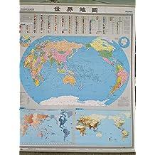 新华书店正版新《世界地图》+《中华人民共和国地图》(竖版 覆膜) 2幅套装 各宽1.15米*高1.35米