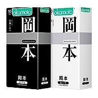 Okamoto 冈本 避孕套 skin肤感组合20片(纯10片+三合一10片)原装进口