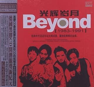 Beyond:光辉岁月1983-1991(CD)