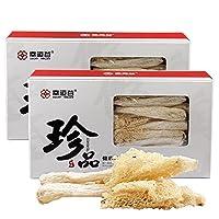幸运谷 竹荪 58g*2盒 竹笙 菌菇 干货特产 无熏硫 古田竹荪
