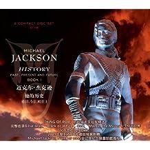 迈克尔·杰克逊Michael Jackson:他的历史History(2CD)