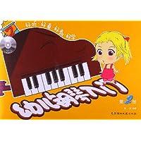 幼儿钢琴入门2(附DVD光盘)