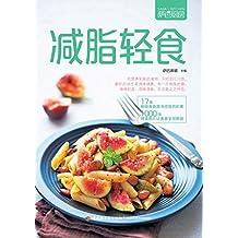 萨巴厨房:减脂轻食(萨巴系列新品书;轻食,是健康饮食的风尚,也是轻烹饪、重营养搭配的生活方式)